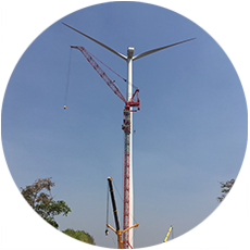 Tall onshore turbine building
